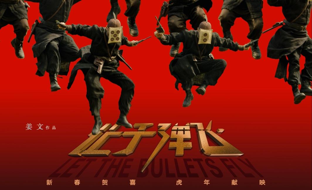 wpid-e8aea9e5ad90e5bcb9e9a39e_let-the_-bullets-fly201018-2012-01-9-11-20.jpg