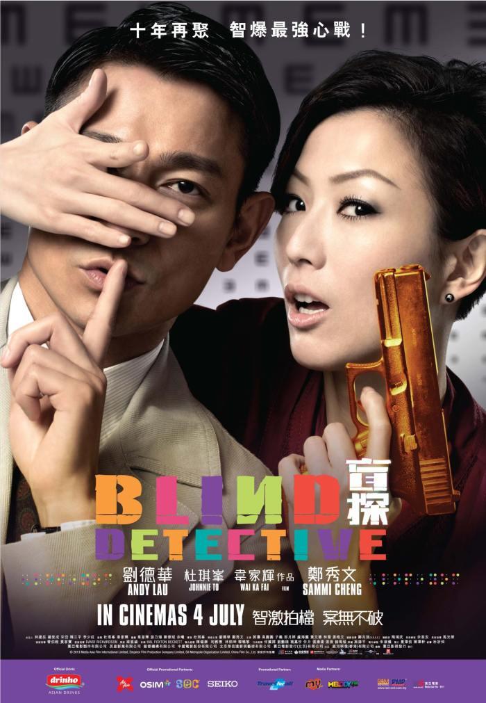 Blind Detective 2013