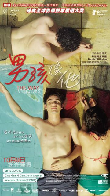 The Way He Looks poster