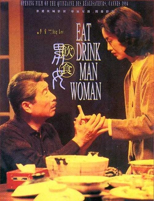 Eat Drink Man Woman poster