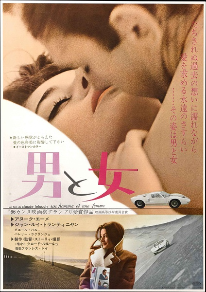 A Woman and a Man poster