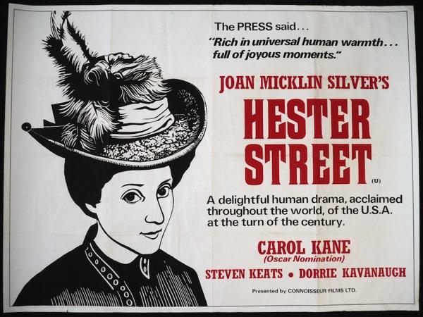 Hester Street poster