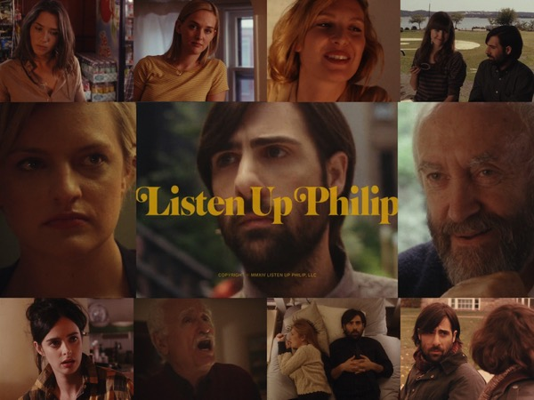 Listen Up Philip 2014