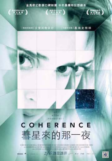 Coherence-poster.jpg