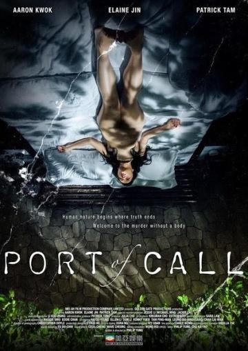 Port-of-Call-poster.jpg