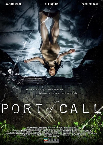 Port of Call poster