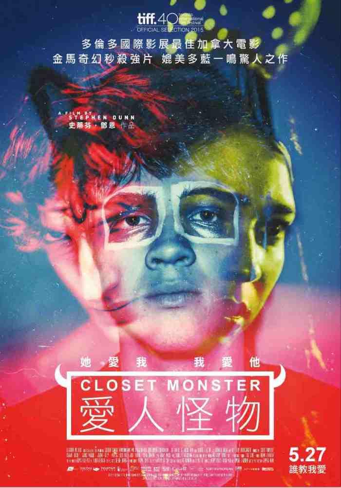 Closet Monster poster.jpg