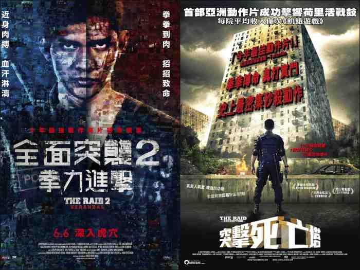 The Raid & The Raid 2 posters.jpg