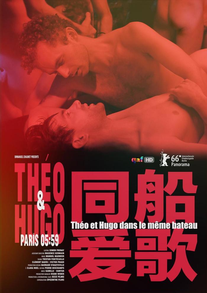 Paris 05-59 Theo & Hugo poster.jpg