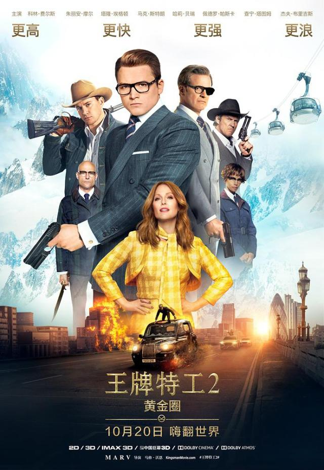 Film Review Kingsman The Golden Circle 2017 Cinema Omnivore