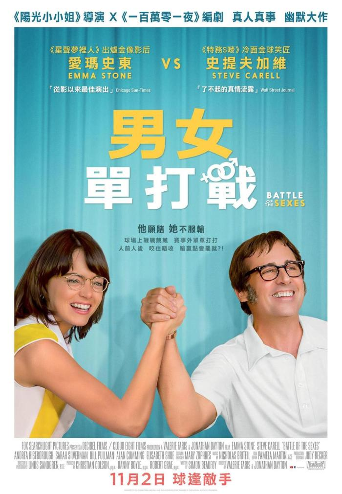 Battle of the Sexes poster.jpg