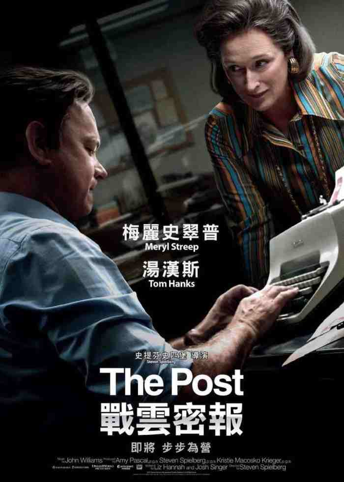 The Post poster.jpg
