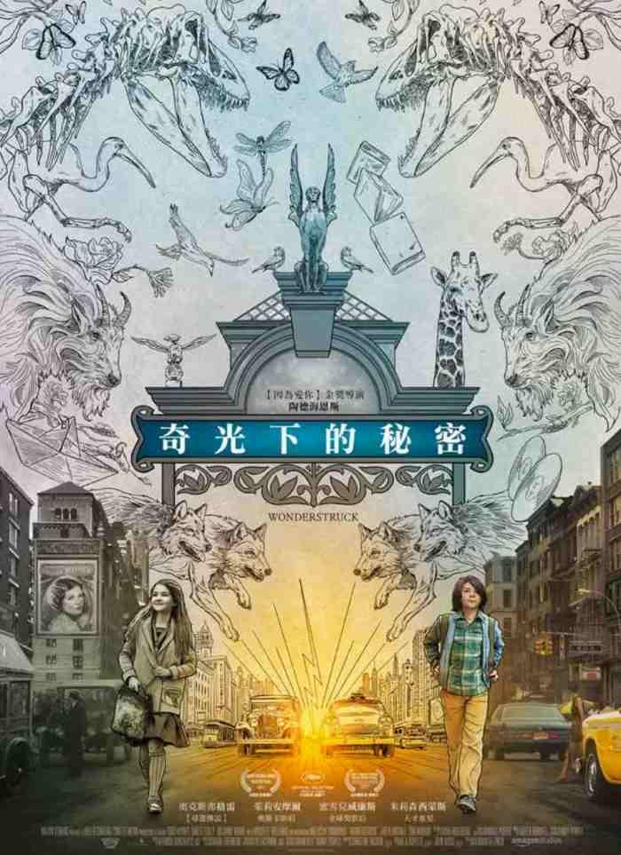 Wonderstruck poster.jpg