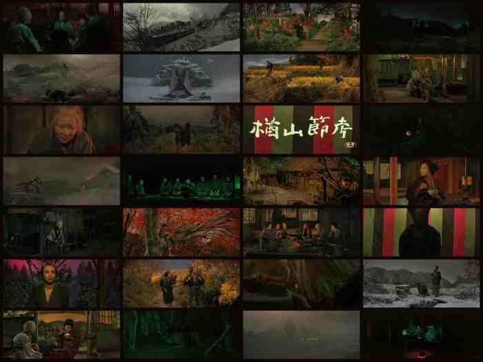 The Ballad of Narayama 1958.jpg