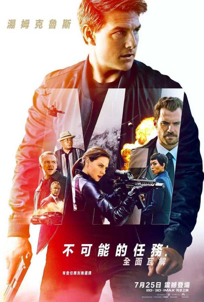 Mission- Impossible - Fallout poster.jpg