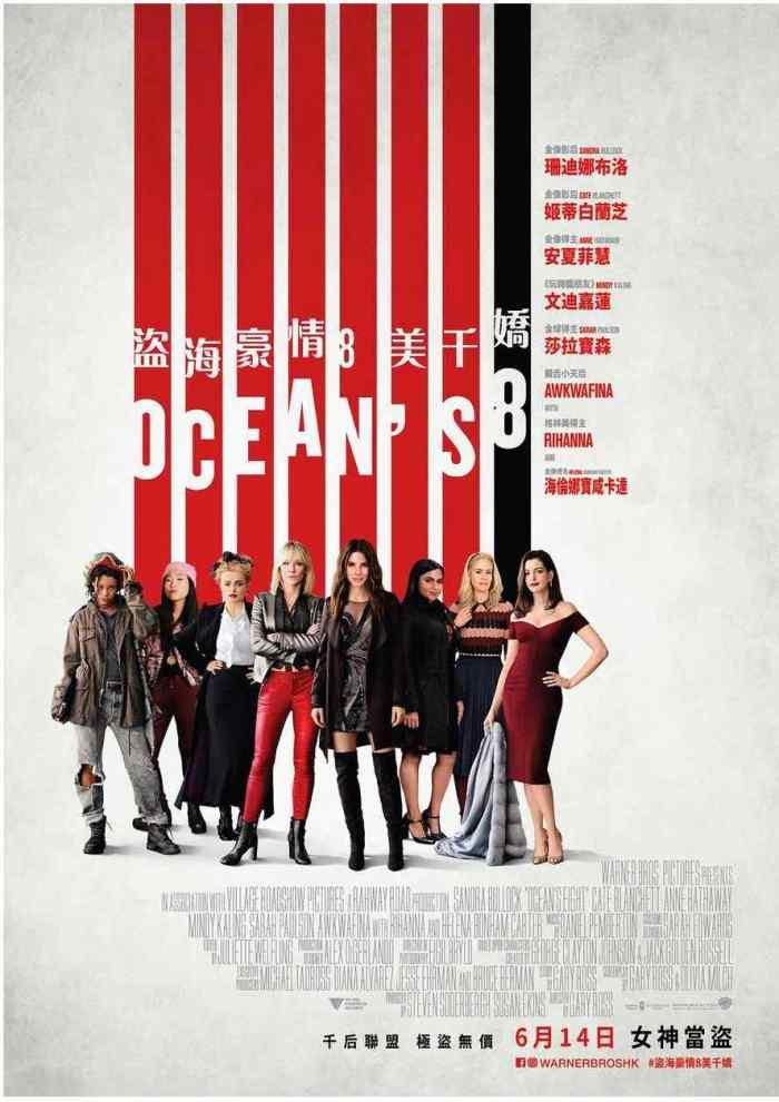 Ocean's Eight poster.jpg