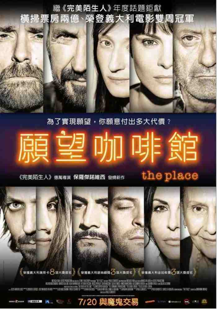 The Place poster.jpg