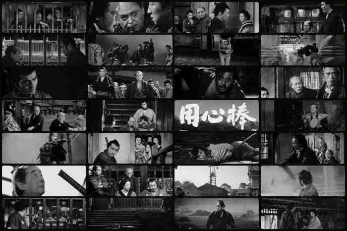 Yojimbo 1961.jpg