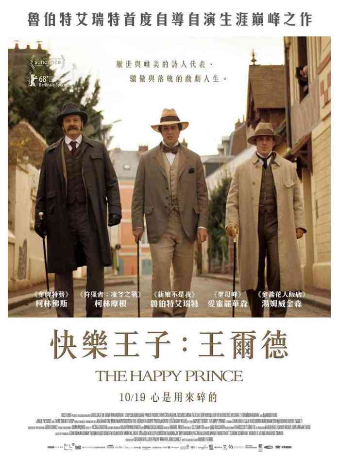 The Happy Prince poster.jpg