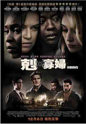 Tag Kevin J Oconnor Film Review Widows 2018