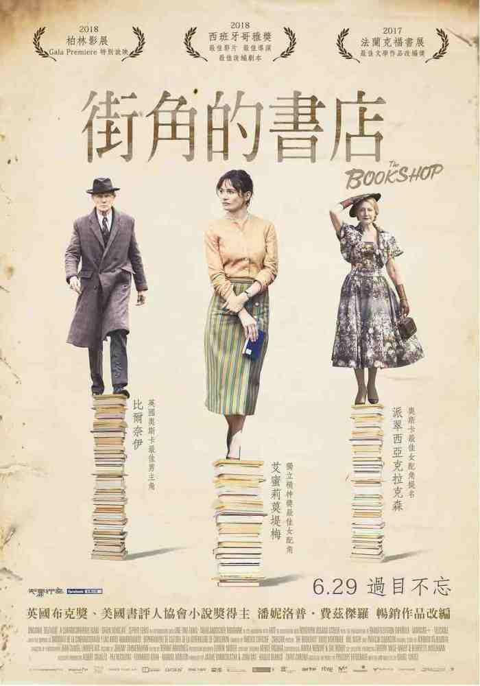 The Bookshop poster.jpg