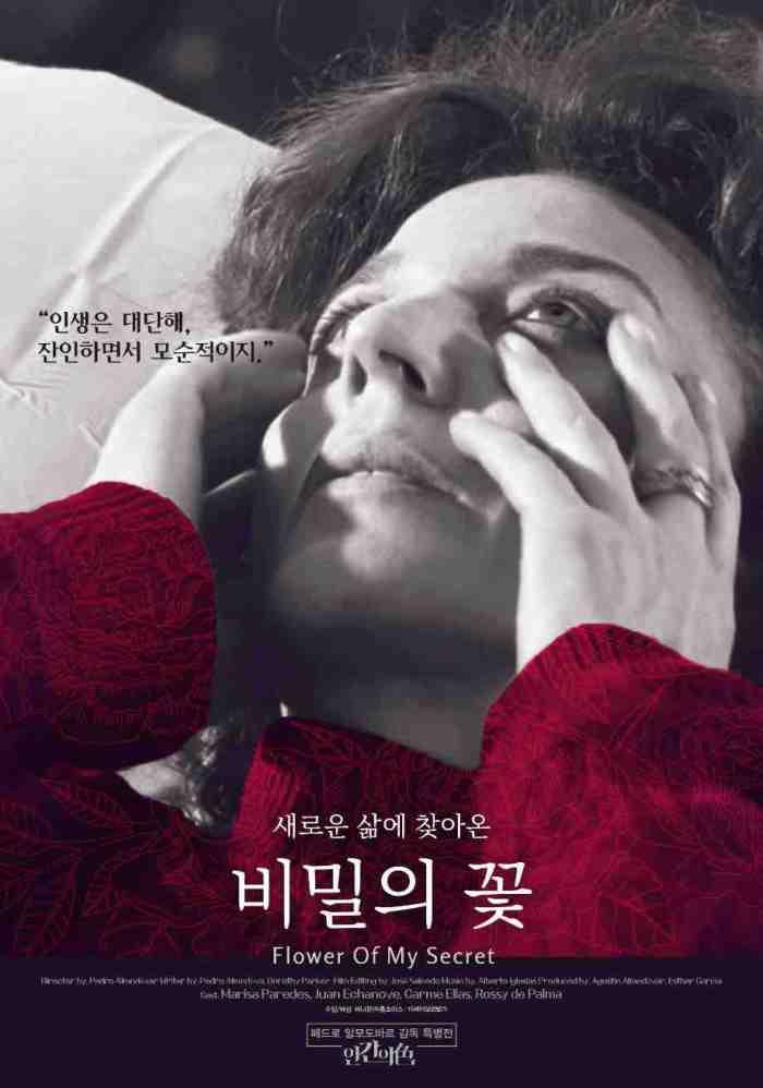 the Flower of My Secret poster.jpg