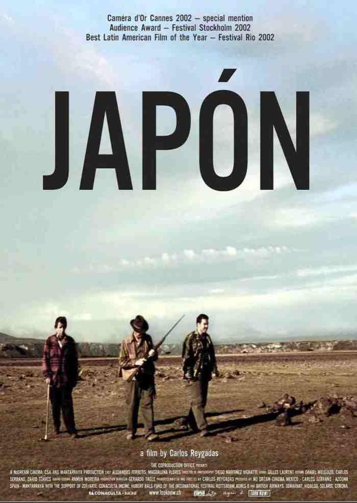 Japon poster.jpg