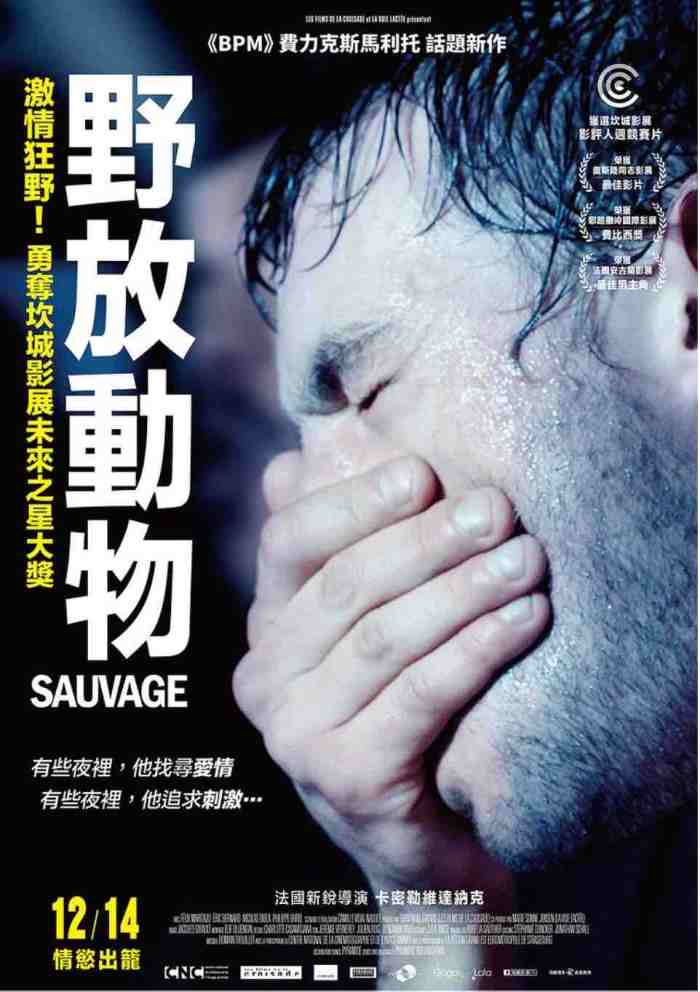 Sauvage Wild poster.jpg